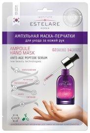 Ампульная маска-перчатки для ухода за кожей рук