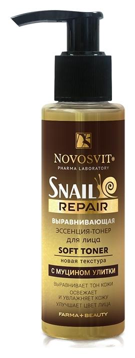 Эссенция-тонер для лица выравнивающий с муцином улитки Novosvit Snail repair