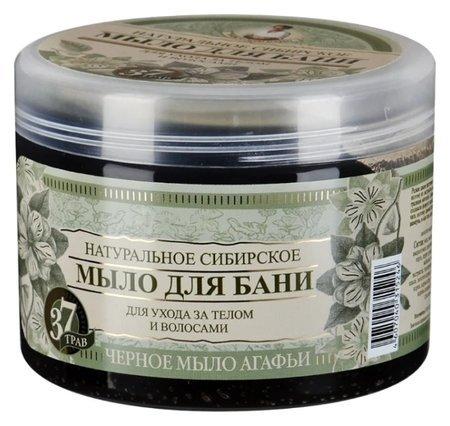 Черное мыло для волос и тела с дегтем и березовой чагой  Рецепты бабушки Агафьи