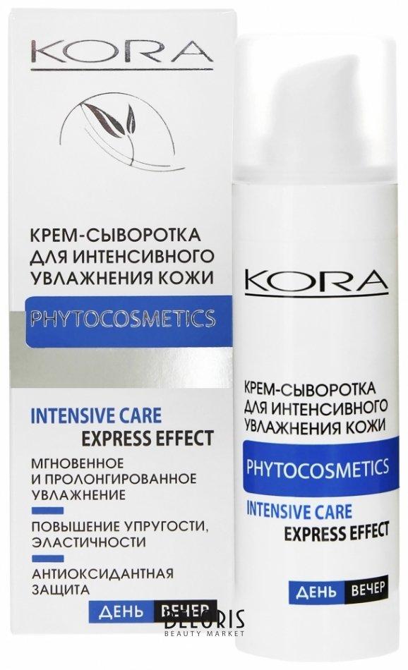 Купить Сыворотка для лица Кора, Крем-сыворотка для интенсивного увлажнения обезвоженной кожи, Россия