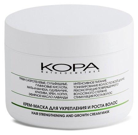 Крем-маска для укрепления и роста волос  Kora