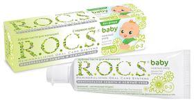 Зубная паста для малышей Душистая ромашка  R.O.C.S.