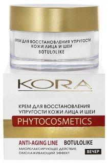 Крем для восстановления упругости кожи лица и шеи  Kora