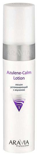 Лосьон для лица успокаивающий с азуленом Azulene-Calm Lotion  Aravia Professional