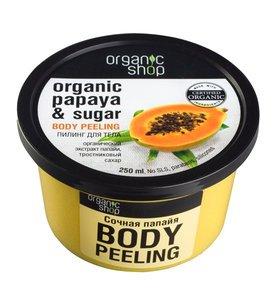 Пилинг для тела сочная папайя Organic Shop