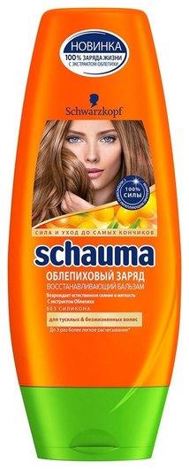 Бальзам-ополаскиватель для тусклых и безжизненных волос Облепиховый заряд  Schauma