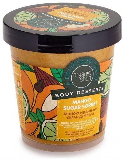 Антиоксидантный скраб для тела mango sugar sorbet  Organic Shop