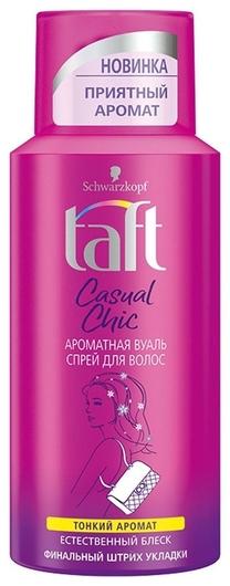 """Спрей для волос """"Casual Chic Ароматная вуаль""""  Taft"""