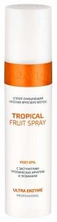 """Спрей очищающий против вросших волос с экстрактами тропических фруктов и энзимами """"Tropical Fruit Spray""""  Aravia Professional"""