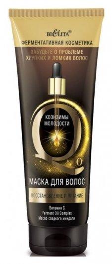 Маска для волос Восстановление и питание Q10 Белита - Витекс