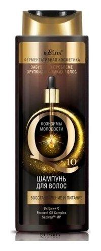 Купить Шампунь для волос Belita, Шампунь для волос Восстановление и питание Q10, Беларусь