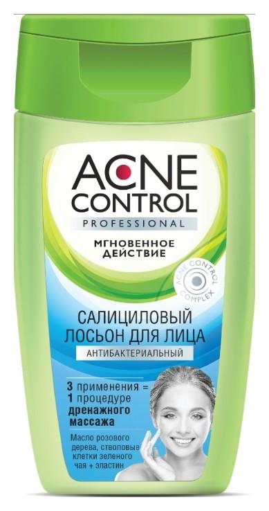 Лосьон салициловый для лица антибактериальный