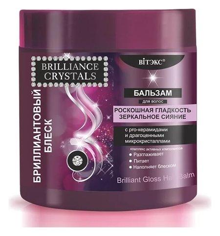 Бальзам для волос brilliance crystals  Белита - Витекс