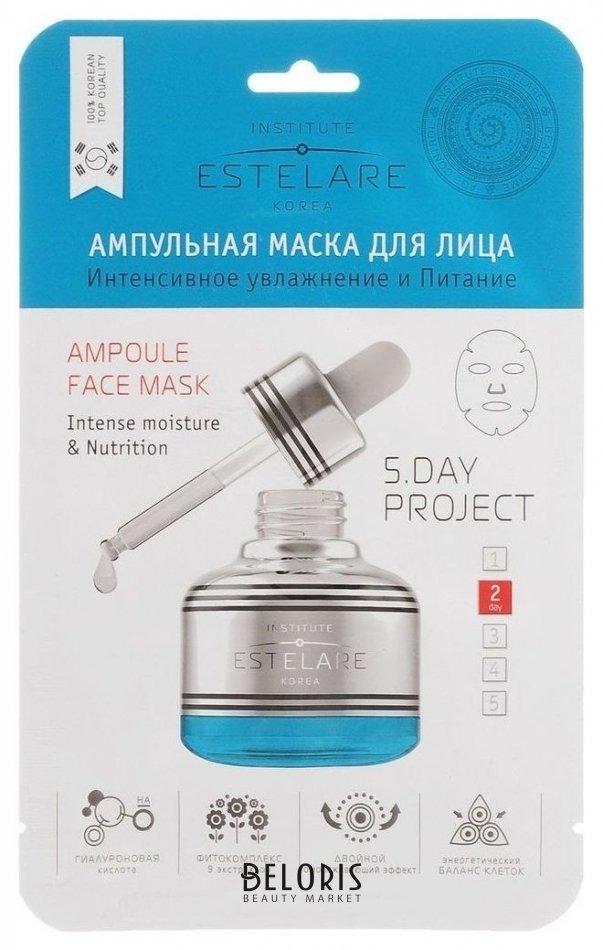 Купить Маска для лица Estelare, Ампульная маска для лица, Южная Корея, Интенсивное увлажнение и Питание - 2-ой день