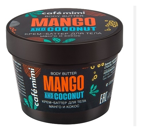 """Крем-баттер для тела """"Манго и кокос""""  Кафе красоты"""