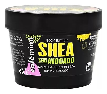 "Крем-баттер для тела ""Ши и авокадо""  Кафе красоты"