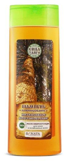 Шампунь-ламинирование для волос Интенсивное восстановление  SANATA cosmetics