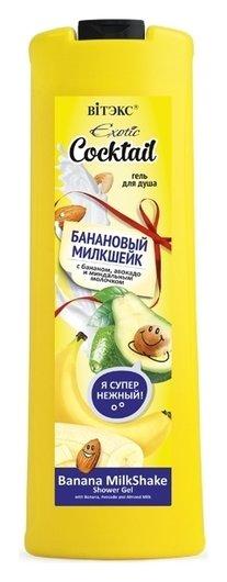 Гель для душа БАНАНОВЫЙ МИЛКШЕЙК с бананом, авокадо и миндальным молочком  Белита - Витекс