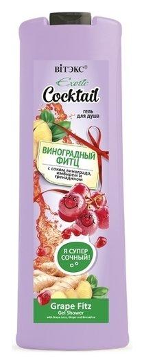 Гель для душа ВИНОГРАДНЫЙ ФИТЦ с соком винограда, имбирем и гренадином  Белита - Витекс