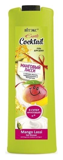 Гель для душа МАНГОВЫЙ ЛАССИ с соком манго, кардамоном и йогуртом  Белита - Витекс
