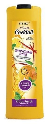 Гель для душа ЦИТРУСОВЫЙ ПУНШ с соком апельсина, лимона и мятой