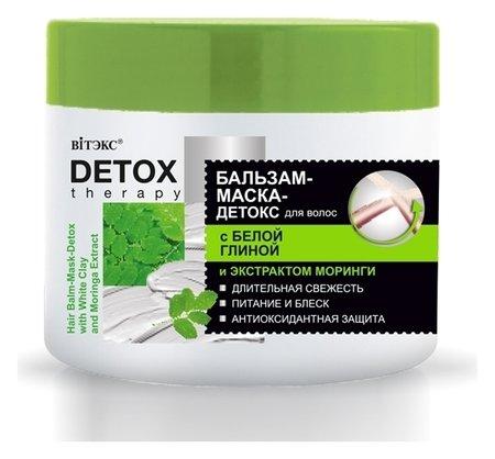 """Бальзам-маска-детокс для волос с белой глиной """" Detox therapy""""  Белита - Витекс"""