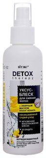 Уксус-блеск для волос антиоксидантный Detox therapy Белита - Витэкс