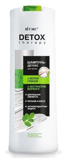 """Шампунь-детокс для волос с белой глиной """"Detox therapy""""  Белита - Витекс"""