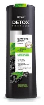 """Шампунь-детокс для волос с черным углем и листьями нима """"Detox therapy"""""""