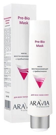 Маска восстанавливающая с пребиотиками Pre-Bio Mask  Aravia Professional