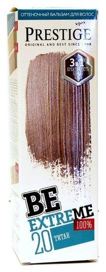 Оттеночный бальзам для волос BeExtreme  Prestige