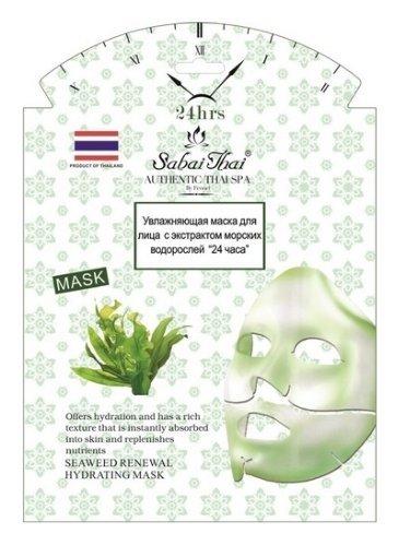 """Отбеливающая маска для лица с экстрактом морских водорослей """"24часа""""  Sabai Thai"""