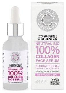 Сыворотка для лица коллагеновая Planeta Organica