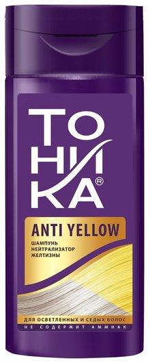 Оттеночный шампунь для волос Нейтрализатор желтизны  Тоника