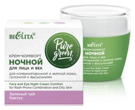 Крем–комфорт ночной для лица и век для жирной и комбинированной кожи  Белита - Витекс