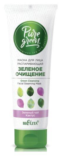 Маска для лица распаривающая «Зеленое очищение»  Белита - Витекс