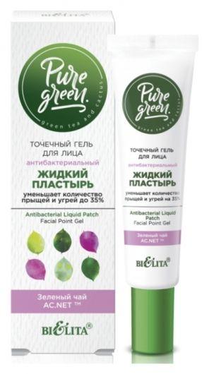 Точечный гель для лица «Антибактериальный жидкий пластырь»