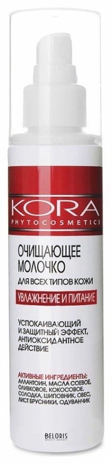 Молочко для лица Кора, Молочко очищающее для всех типов кожи, Россия  - Купить