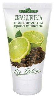 """Скраб для тела против целлюлита """"Кофе с лимоном"""" Liv Delano"""