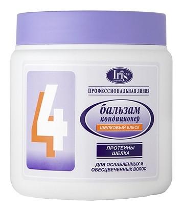 Бальзам-кондиционер №4. Шёлковый блеск для ослабленных и обесцвеченных волос.  IRIS cosmetic