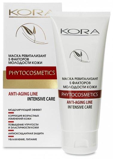 """Маска-ревитализант """"5 факторов молодости кожи""""  Kora"""