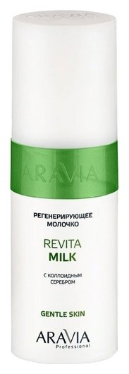 """Молочко регенерирующее для лица и тела с коллоидным серебром """"Revita milk""""  Aravia Professional"""