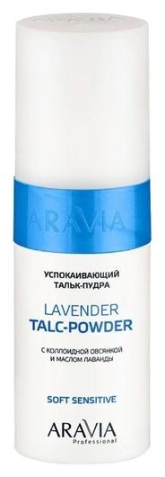 Успокаивающий тальк-пудра с коллоидной овсянкой и маслом лаванды  Aravia Professional