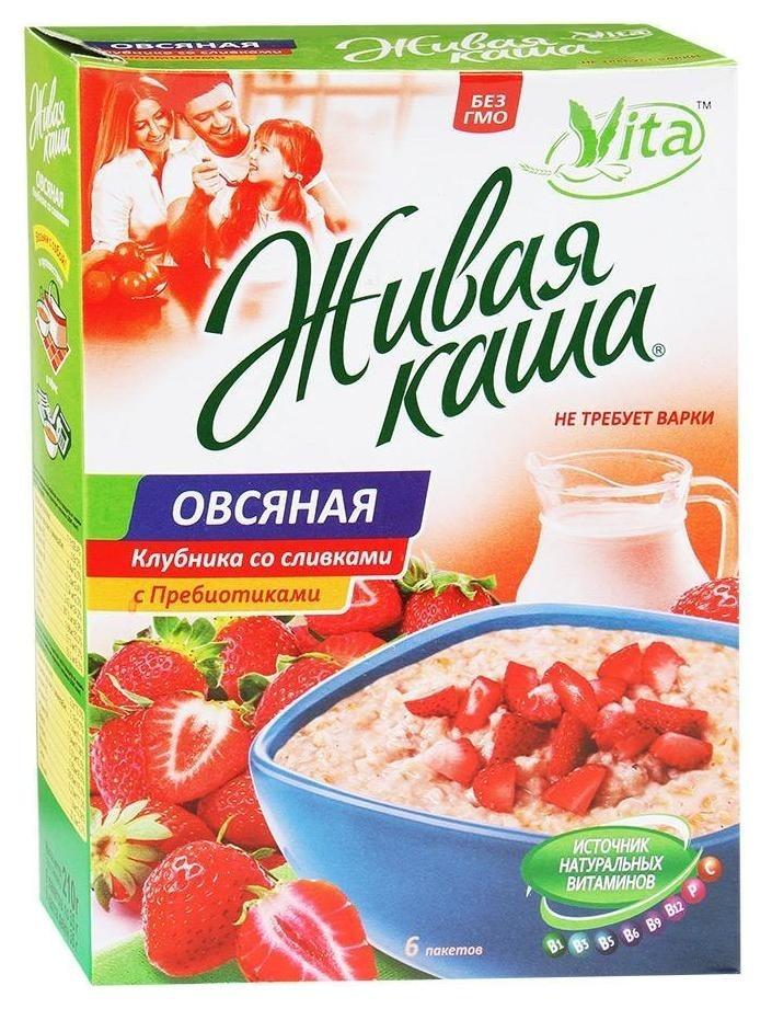 "Vita ""Живая Каша"" овсяная клубника со сливками с пребиотиками  Vita"