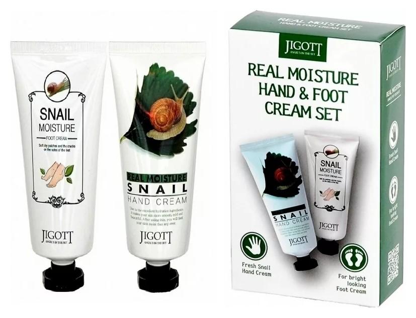 Набор кремов для рук + крем для ног с экстрактом слизи улитки Real moisture  Jigott