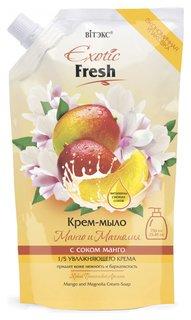 Крем-мыло для тела манго и магнолия Белита - Витэкс