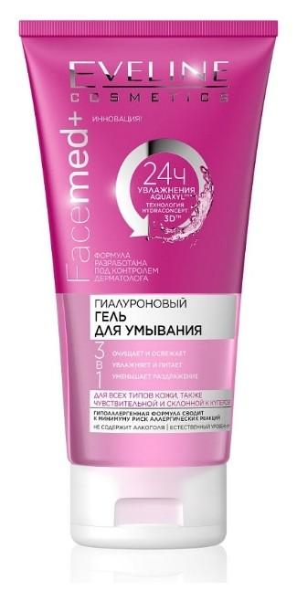 Гель для умывания гиалуроновый 3в1  Eveline Cosmetics