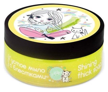 Мыло густое Маракуйя с блестками  MoDaMo