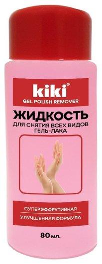 Жидкость для снятия всех видов гель-лака  Kiki