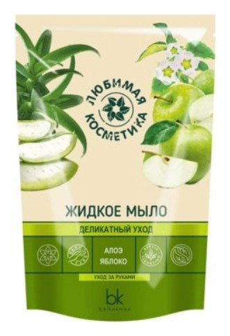 Жидкое крем-мыло с экстрактом алоэ и яблока  Belkosmex